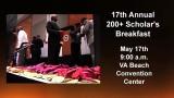 200+ Men 17th Annual Scholar's Breakfast